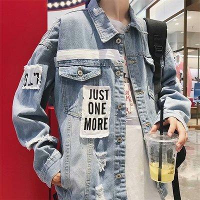 牛仔外套牛仔外套男韓版潮流學生休閒帥氣破洞寬鬆牛仔衣春情侶夾克衫