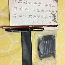 鋼筆式毛筆 初學者練字神器 可更換墨水 携帶方便