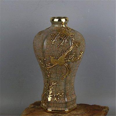 ㊣三顧茅廬㊣ 宋代哥窯包金鑲金六方梅瓶  高檔仿古瓷器 古玩古董收藏擺件