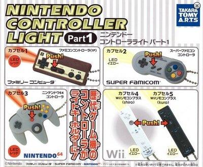 現貨 BEETLE T-ARTS NINTENDO 任天堂 N64 超任 手把 控制器 復古 扭蛋 轉蛋 全5款 大全套