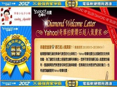 【35年連鎖老店】 居易科技Vigor Vigor2133 VPN網路分享器有發票/保固2年/VIGOR 2133