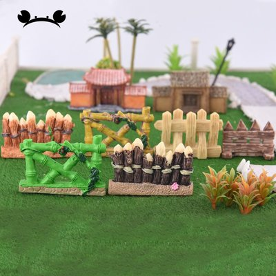 滿250發貨)SUNNY雜貨-圍欄柵欄 微景觀裝飾 建筑模型材料沙盤DIY手工擺件#模型#建築材料#DIY