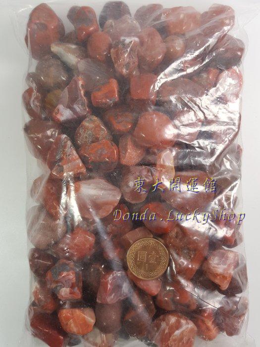 天然紅瑪瑙碎石大顆粒500克 天然五行水晶碎石 七寶石 【東大開運館】