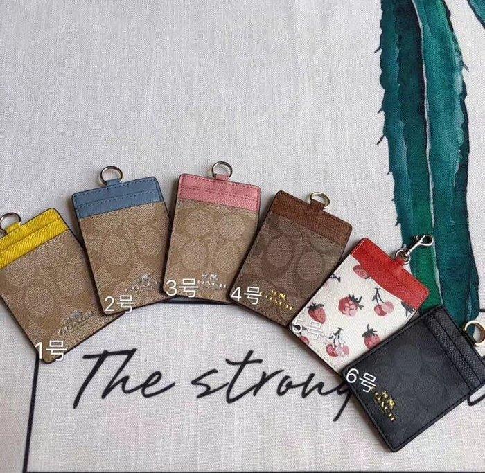 空姐精品代購 COACH 65573 新款女士PVC拼皮C LOGO證件夾 胸牌 卡牌 男女通用 簡約時尚 附代購憑證