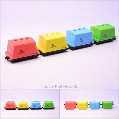 【喵喵模型坊】TOUCH RAIL 鐵支路 Q版小列車 彩色水泥列車 (QVA063H)