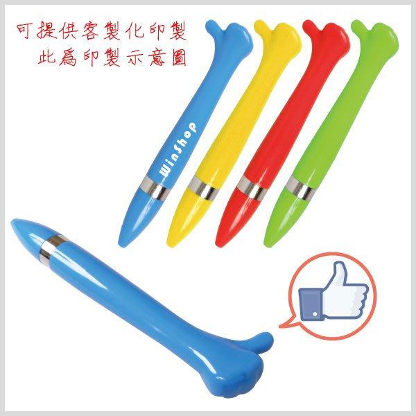 【贈品禮品】B1454 大拇指廣告筆(粗)/臉書FB讚原子筆贈品筆禮品筆印刷印字宣傳設計送禮客製化
