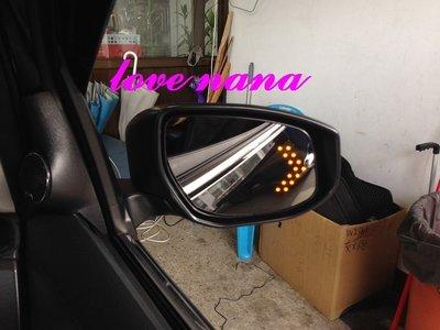 [[娜娜汽車]]日產 i tiida 專用 帶方向燈後視鏡 帶轉向燈後視鏡 led後照鏡