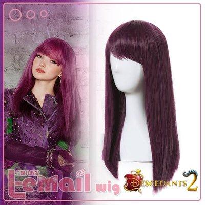 姐妹們【藍莓】 偽娘Descendants 后個性裔2 Mal cospla變裝y假髮 紫色長直髮