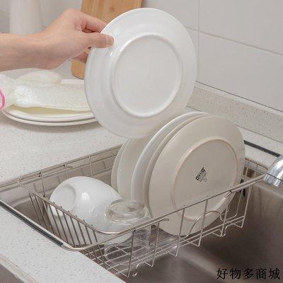 廚房收納 收納架 廚房收納盒 廚房 歐潤哲 不銹鋼瀝水籃家用廚房碗碟架子水槽收納籃晾干收納107531新品免運中