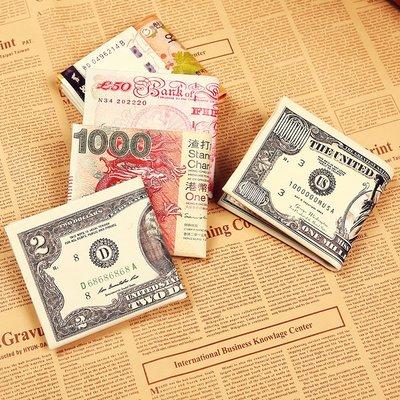 鈔票皮夾 貨幣錢包美元歐元台幣日幣韓元個性潮人錢兩折美元皮夾潮_☆優購好SoGood☆