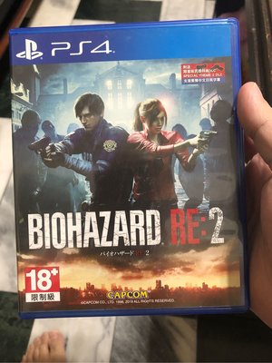 PS4遊戲 惡靈古堡二 (中文)