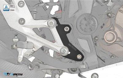 【R.S MOTO】Dimotiv HONDA CBR150R 17-18 腳踏桿後移升高組 DMV