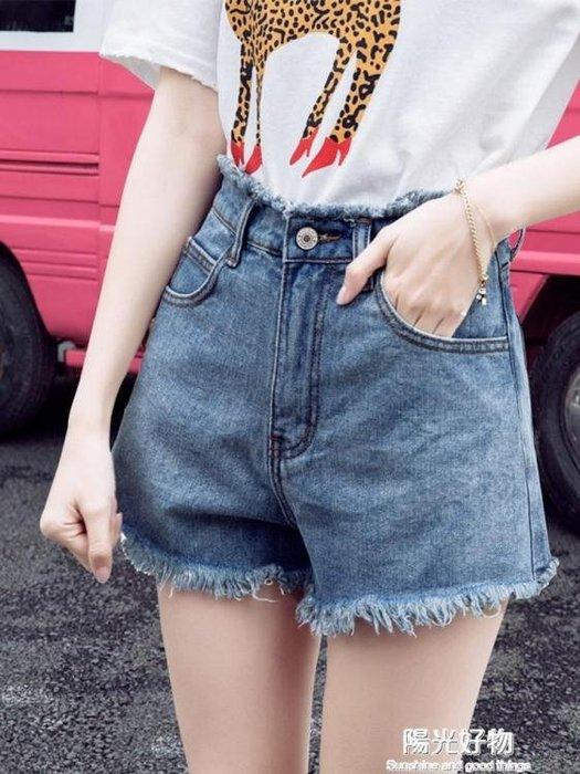牛仔短褲女高腰新款夏韓版顯瘦寬鬆a字潮外穿網紅大碼胖mm超