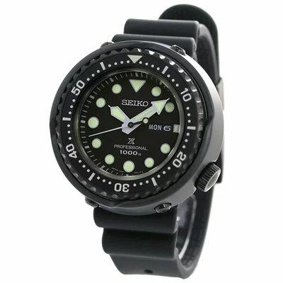 預購 SEIKO SBBN047 S23631J1 精工錶 PROSPEX 49mm 黑面盤 黑色橡膠錶帶 潛水錶 男錶