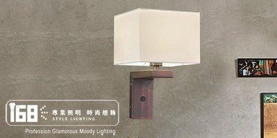 【168 Lighting】簡約金屬仿古色壁燈(兩款)B款GC61382-2