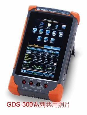 TECPEL 泰菱 》固緯 全觸碰式示波器 GDS-320 200MHz 2通道 示波器 掌上型 儲存示波器 溫度 電表