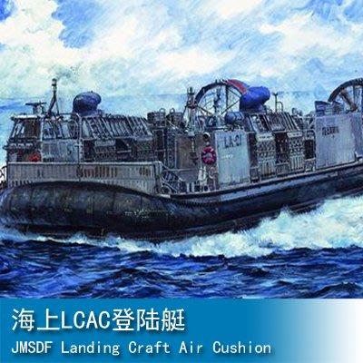小號手 1/144 海上LCAC登陸艇 00106