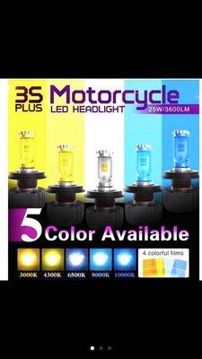 【TTW】 3S LED 升級版3S LED PLUS H4 LED大燈 四色貼膜