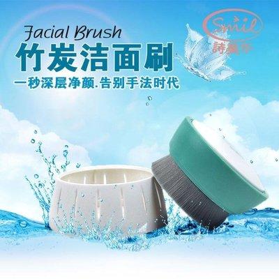 洗臉儀洗臉潔面刷手動竹炭纖維凈顏超柔軟細毛潔去黑頭