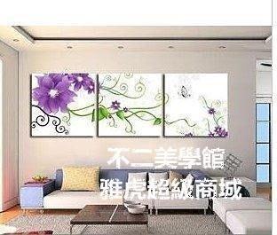 【格倫雅】^花卉抽象壁画|现代简约客厅装饰画|沙发背景墙无框画|时尚联画47171[D