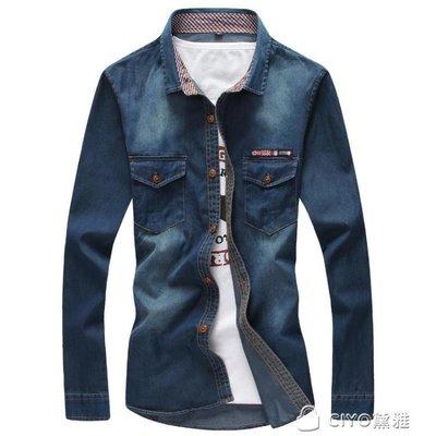 男子秋款男士休閒深藍個性英倫風青年牛仔襯衣長袖上班男外套襯衫