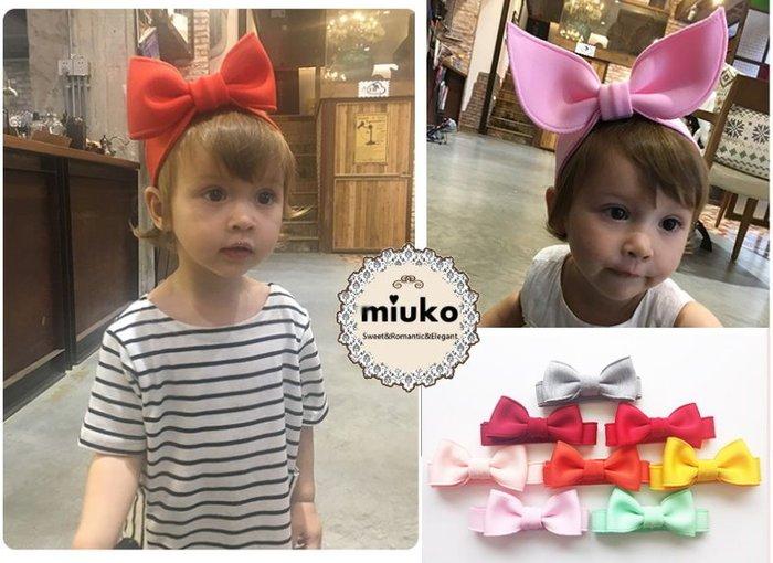 miuko BABY款歐美嬰幼兒女寶寶女童 超可愛 萌翻天 蝴蝶結 兔耳朵 太空棉 髮飾 髮帶