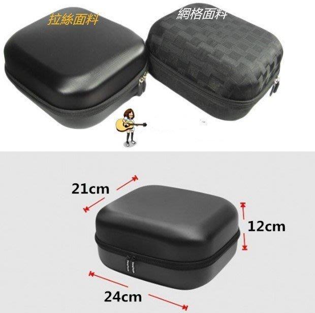 超大耳機包 耳機盒 HD650 HD600 HD800 K701 D7000 收納盒