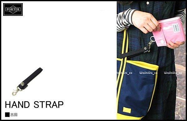 WaShiDa PLUS+*【日本 HAND STRAP 腰包掛鉤 手拿包 包包 吊飾 手掛飾 包包配件 】- 現貨 HS-800