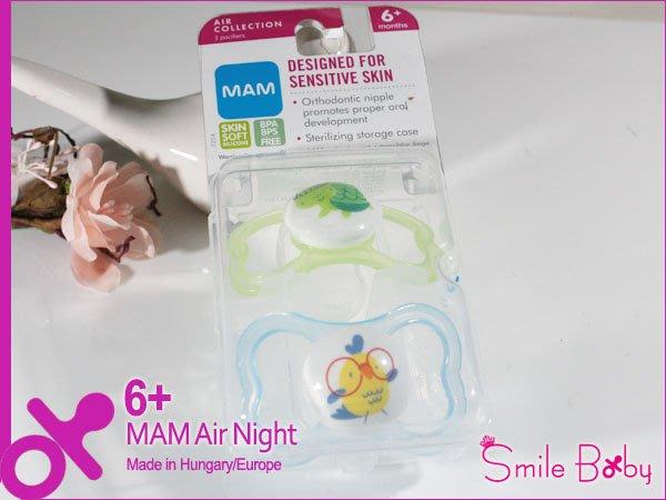 【Smile Baby】奧地利 MAM Air系列 6-16個月 安撫奶嘴 矽膠 男寶寶 一盒二入