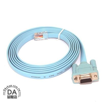 《DA量販店》CISCO 產品系列適用Console 線 DB9轉RJ45 Console Cable(12-264)