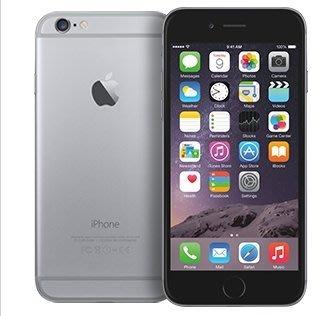☆寶藏點配件☆Apple iPhone 6 5.5吋 保護套 0.3MM 超薄 隱形手機軟殼 另有iPhone5 5S