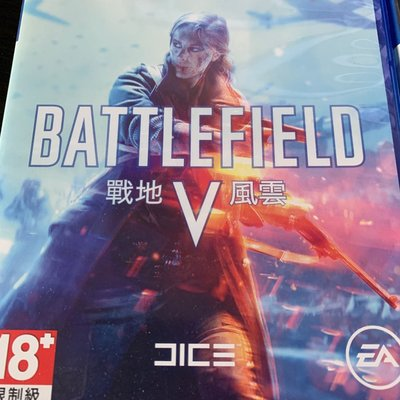 Battlefield + Division2 9成新 + mouse control ps4