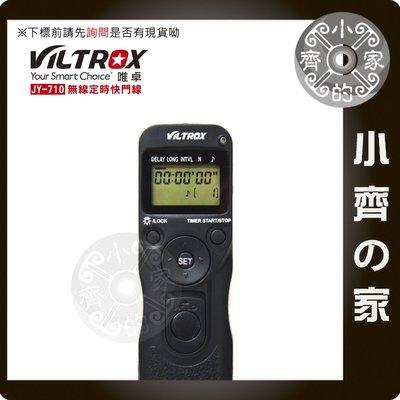 唯卓JY-710 快門 無線遙控器 RS-60E3/MC-C1 60D 70D 600D 650D 700D 小齊的家
