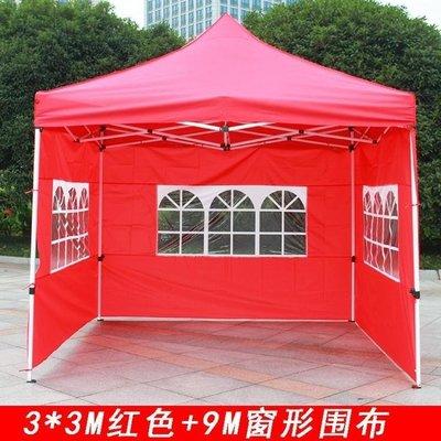 YEAHSHOP 遮陽棚 戶外廣告帳篷汽車停車棚遮陽棚伸縮折疊雨棚擺攤四腳展銷帳篷大傘T601190Y185