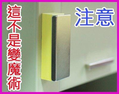 釹鐵硼強力磁鐵-40mmx20mmx5mm-這不是變魔術,是磁力真的強@萬磁王@