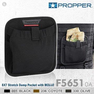 【IUHT】PROPPER 8X7 Stretch Dump Pocket 中型彈性垂直型MOLLE系統袋