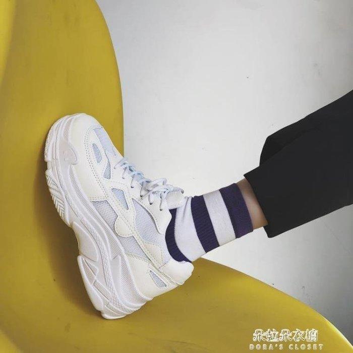 運動鞋ins街拍款韓國ulzzang鞋女跑步鞋學生休閒反光鞋bf鞋原宿風