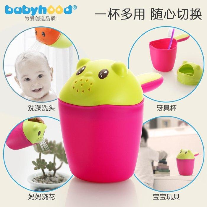 預售款-LKXD-嬰兒花灑浴勺水勺寶寶洗澡洗頭杯洗發杯戲水玩具水瓢子水舀子