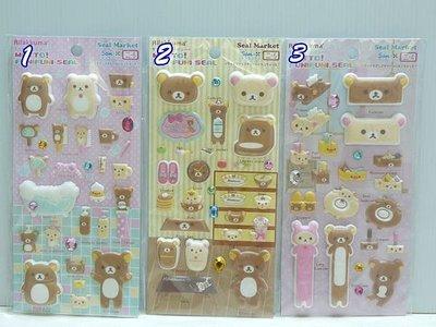 *凱西小舖*日本進口正版San-X Rilakkuma 懶懶熊泡棉立體貼紙*3選1