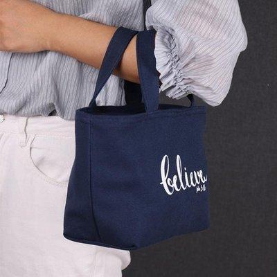 哆啦本鋪 日式飯盒包手提包保溫飯盒袋小號便當包手拎小帆布包帶飯包手提袋 D655