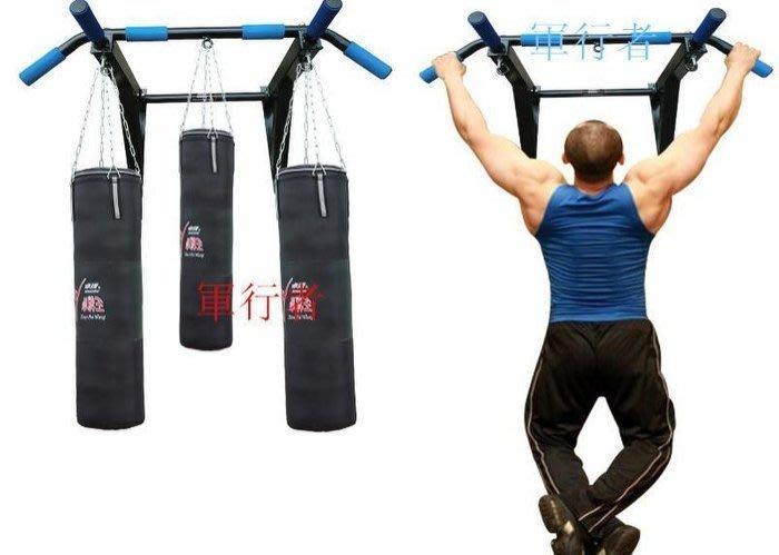 【優上精品】回饋價 3代卓牌牆體單杠 室內引體向上器牆上單杠沙袋架子家用健身(Z-P3204)