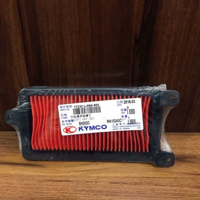 固隆油品行 光陽原廠 空氣濾清器 JR100 大明星Kiwi50/100 新得意 EAS  JR 4U LAB4 空濾