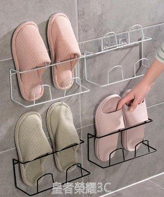 浴室拖鞋架衛生間壁掛牆上置物架廁所門後鞋掛免打孔拖鞋掛架鞋架YTL·3C