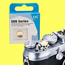 港行有保 - JJC 相機快門按鈕 Camera Shutter Release Button 凹面 金色 Concave Surface Gold