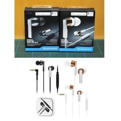 全新香港行貨 Sennheiser CX5.00i Headphone Earphone 耳筒 耳機 耳塞 CX 5.00i iphone 新蒲崗 旺角交收