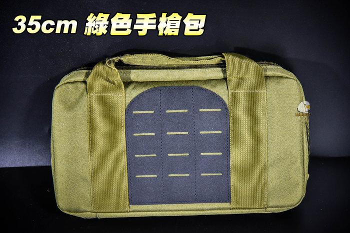 【翔準軍品AOG】綠色手槍包 35cm戰術手槍包(綠) 手提袋 手提包 槍包 槍盒 戰術包  P0507ZH