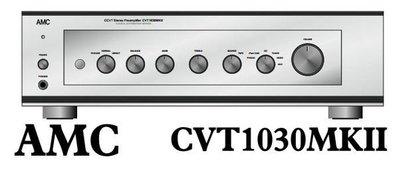《名展音響》五大城市面交!AMC CVT1030MKII真空管前級擴大機 ♥搶先供應 歡迎來電洽詢♥