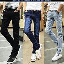 男牛仔褲男純色小腳長褲韓版修身直筒褲 送腰帶 黑白隨機