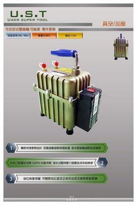 (SG-104)汽車空調抽真空馬達 加壓泵浦/加壓機/真空馬達/加壓馬達/汽車冷氣冷凍專業工具/1/2HP