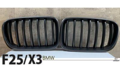 小傑車燈精品--全新 BMW F25 X3 12 13 14 2012 2013 2014 前期 消光黑 大鼻頭 水箱罩 高雄市